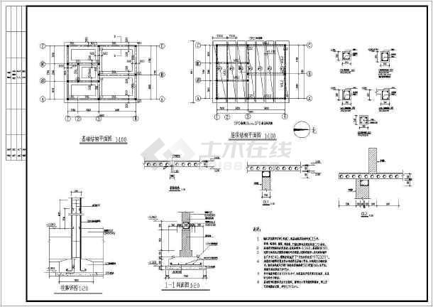条形基础闹市区公厕砌体结构施工图(全套)