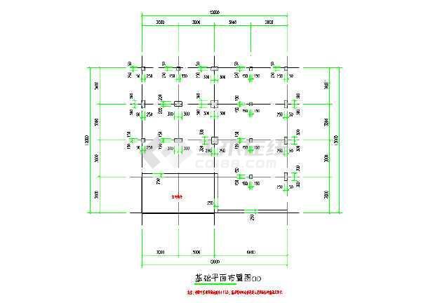 创意集装箱售楼部全套CAD图cad透明度段线多调整图片