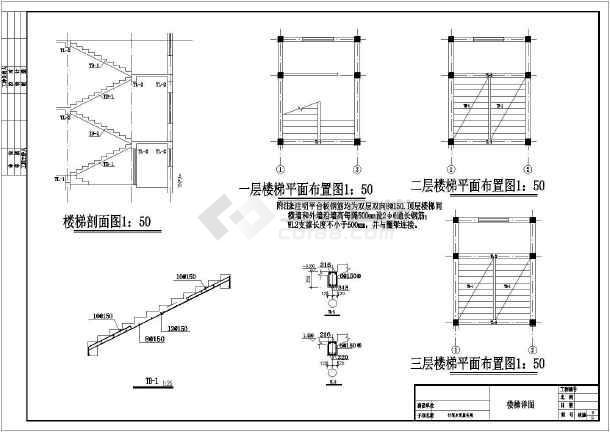 三层砌体结构办公楼结构施工图(条形基础)