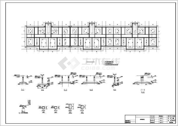 两套5层公租房砌体结构施工图(条形基础)