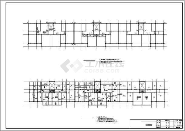 砌体结构,条形基础三栋公租房结构施工图