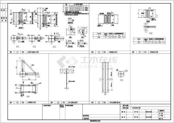 7度抗震单层门式刚架结构厂房结构施工图
