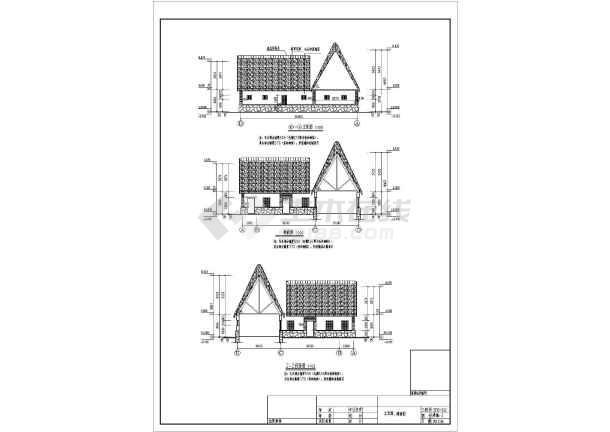 单层砌体结构海草房结构施工图(条形基础含建施)