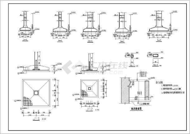 四层砌体结构住宅楼结构施工图(条形基础)