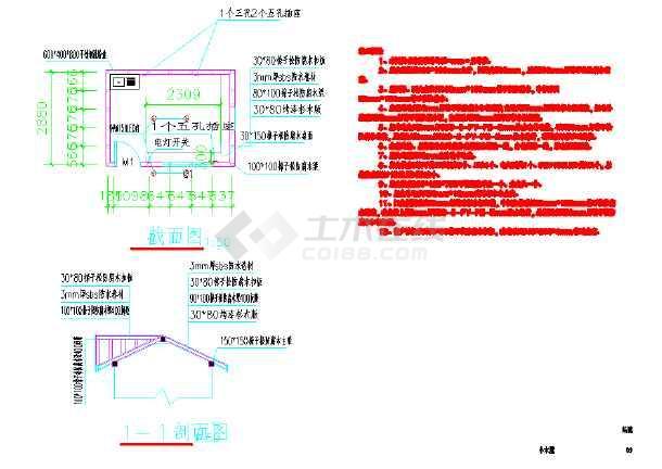 黑龙江某地木结构图纸密封房屋低音炮图纸寸10箱体设计图片