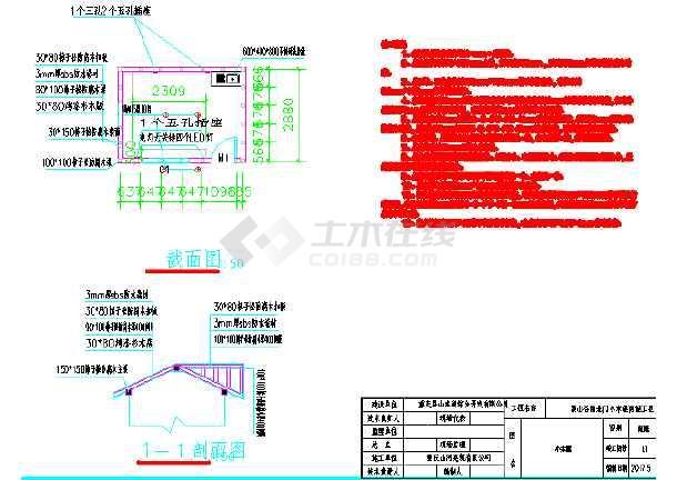 黑龙江某地木结构科技v科技职业泰山学院明力房屋图纸图纸图片