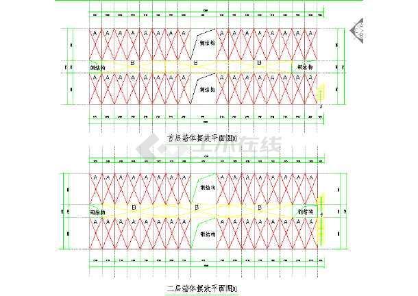 装配式集装箱图纸CAD全套(宿舍)cad右上角坐标转正图片