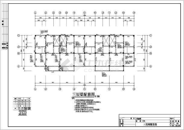 三层桩基础框架住宅结构施工图(抗震不设防)