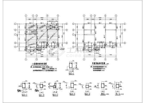 两层条形基础砌体结构别墅结构施工图(含建施)
