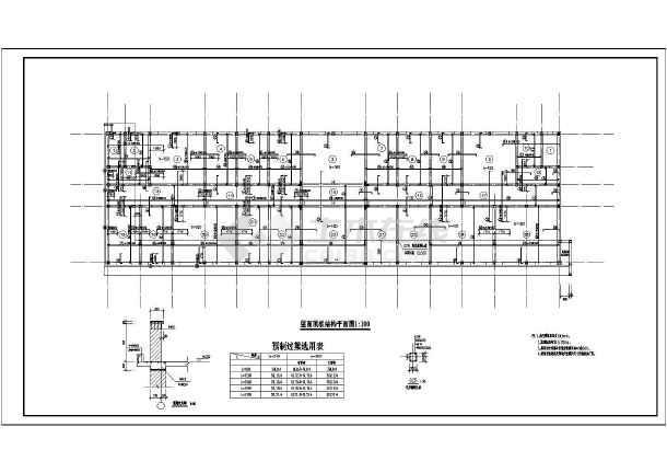 二层砌体结构办公楼结构施工图(条形基础)