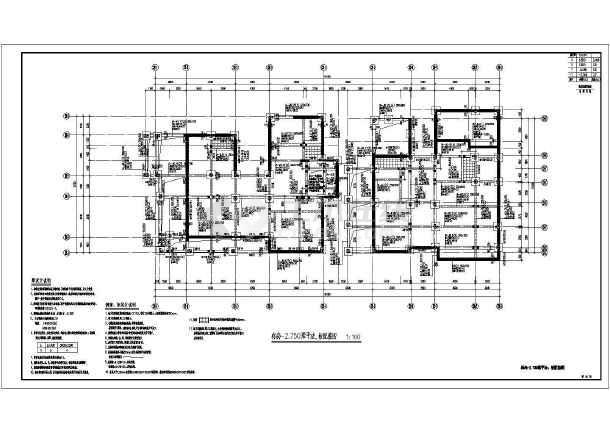 广东三层异形柱框架结构高级别墅结构图(含建筑图)