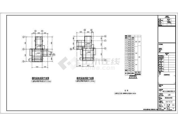 十五层框剪结构住宅楼结构施工图图片