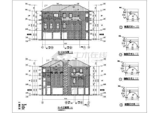 [湖北]两层框架小别墅结构图(含建施)