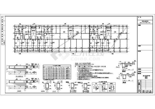 六层砌体结构条形基础住宅楼结构施工图