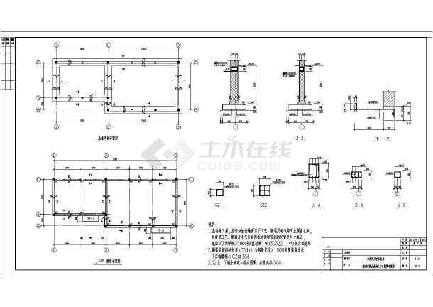 条形基础砌体结构加药间及空压机房结构施工图(6度抗震)图片