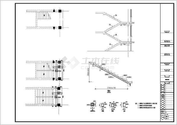 3层独立基础框架结构别墅结构施工图