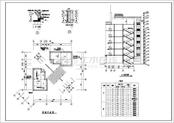 七层框架剪力墙住宅楼结构施工图(桩基础)