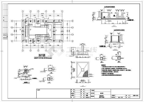 某148平方米公司800kw配电房建筑结构及系统图
