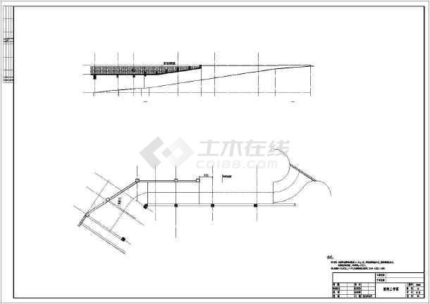 六层桩基础框架结构办公楼结构施工图(地下二层)