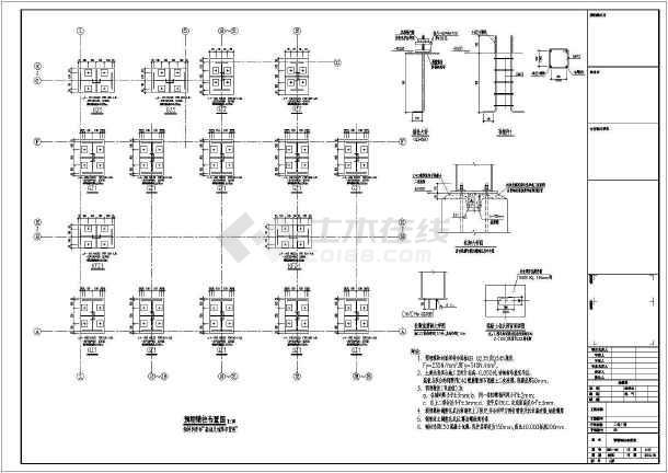 单层门式刚架结构工业厂房结构施工图