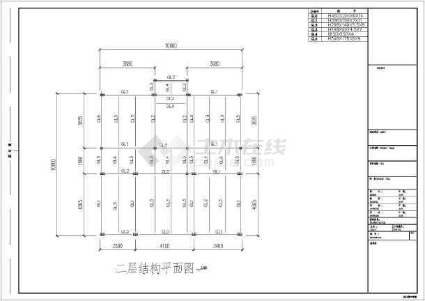 某两层钢结构别墅结构施工图(含建施)