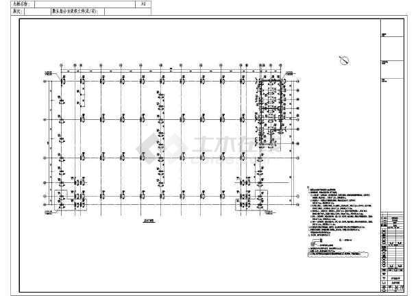 地上单层门式刚架钢结构工业厂房结构施工图