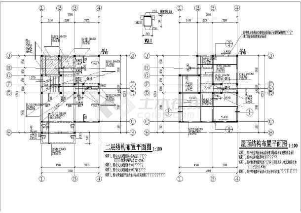 庭院自建砌体砖别墅农村基础施工图(二层条形其实别墅一结构工程量计算有图片