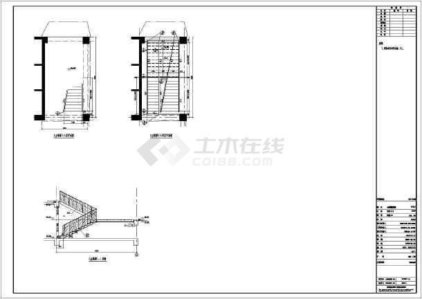 威海某16层公寓楼结构设计图