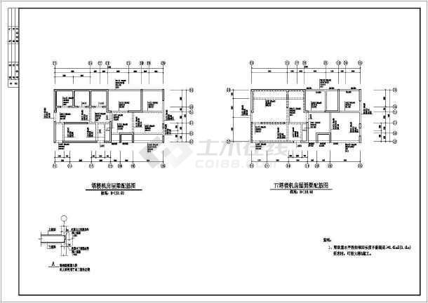 38层塔式和24层板式剪力墙结构商住楼结构施工图图片