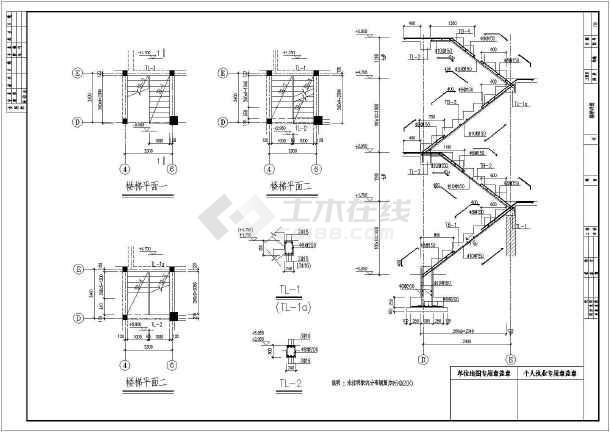 二层条形基础砌体结构别墅结构施工图(6度抗震)