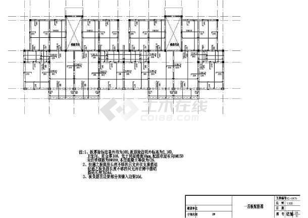 二层砌体结构条形基础茶厂结构施工图(6度抗震)