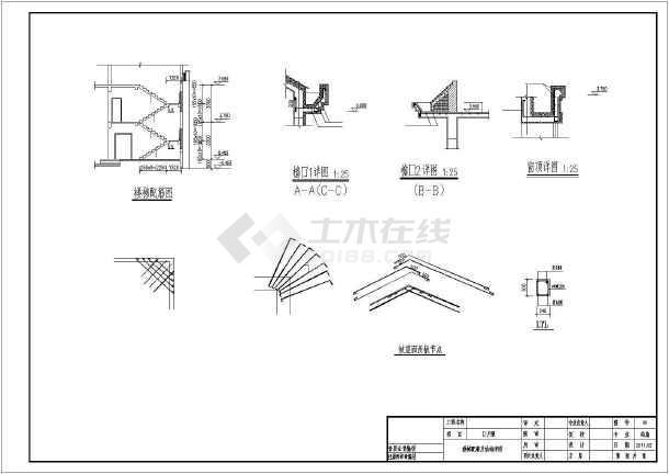 内容简介 基础平面图   梁配筋平面图   坡屋面结构布置及梁板