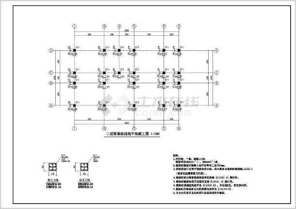 三层独立基础框架办公楼结构施工图(6度抗震)