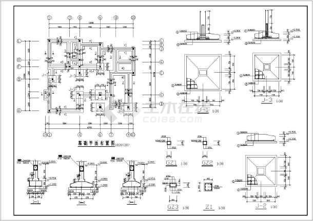 二层条形基础砌体结构别墅结构施工图