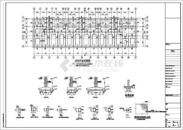 五层砌体结构条形基础住宅楼结构施工图(7度抗震)