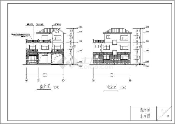两层结构剪力墙小别墅基础施工图(v结构别墅)框架美国刘亦菲图片