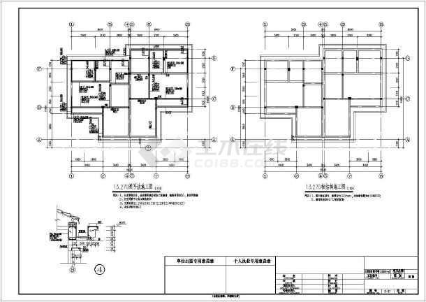三层条形基础砌体结构别墅结构施工图
