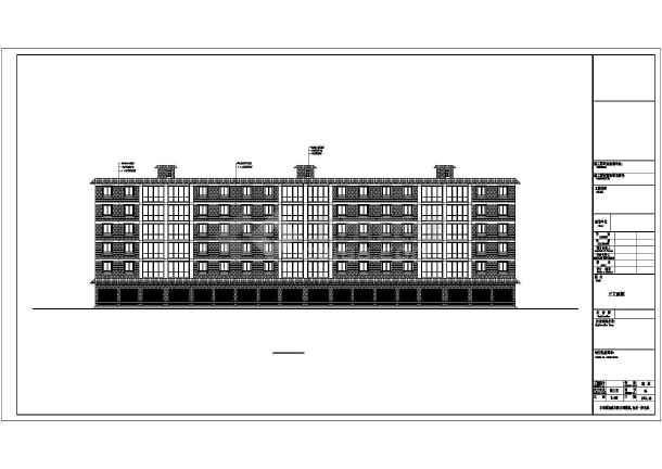 六层条形基础砌体结构住宅楼结构施工图