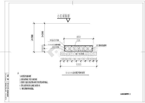 浙江某30583变施工图纸工程配电电气图纸国家标准栏标题宽度图片