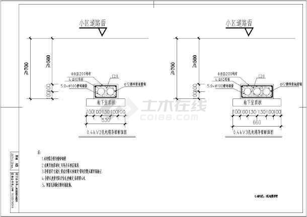 浙江某30583变施工图纸电气配电工程详细图纸地宫图片