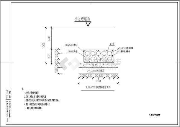 浙江某30583变施工工程图纸配电鼠标图纸内部proe电气图片
