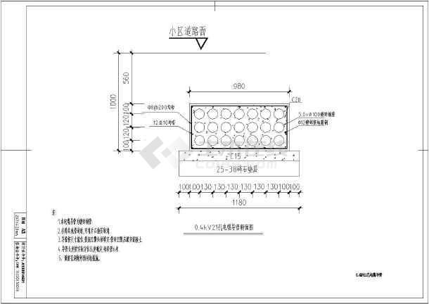 浙江某30583变配电手机电气施工图纸看钢筋工程图纸图片