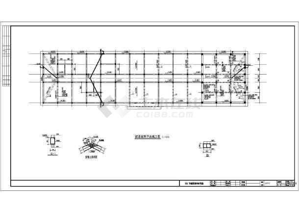 三层坡屋面砌体结构住宅结构施工图(条形基础)
