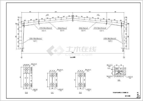 [厂房]单层门式刚架带天窗结构图