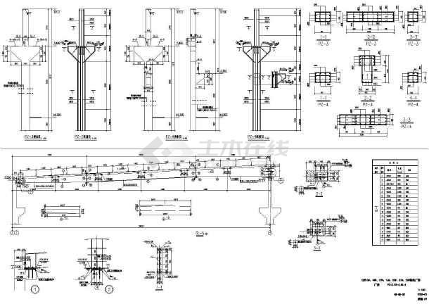 某混凝土柱钢梁厂房建筑结构图
