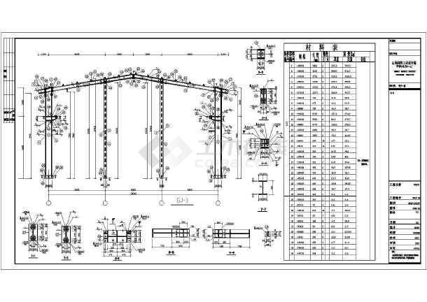 德州某18m跨钢结构厂房(带吊车)结构图