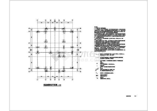 干线目录说明照明设计配电建筑竖向施工动力系统图及公司,名称唐县装修设计电气资料图片