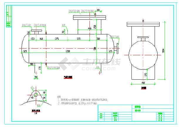 气浮溶气罐制作图,气浮机射流溶气系统图