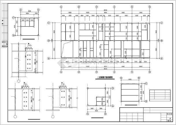 湖南某炼油厂12米跨厂房结构图
