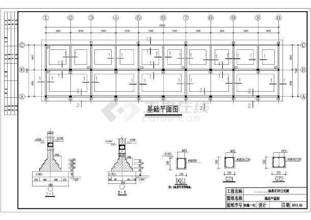 二层砖混自建房结构全套施工图(条形基础,共11张图)